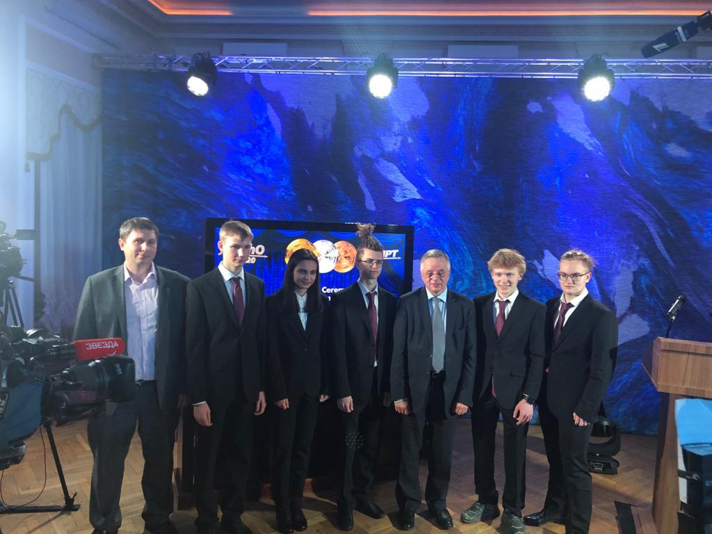 Победа на Международной олимпиаде по физике 2020 школьников России