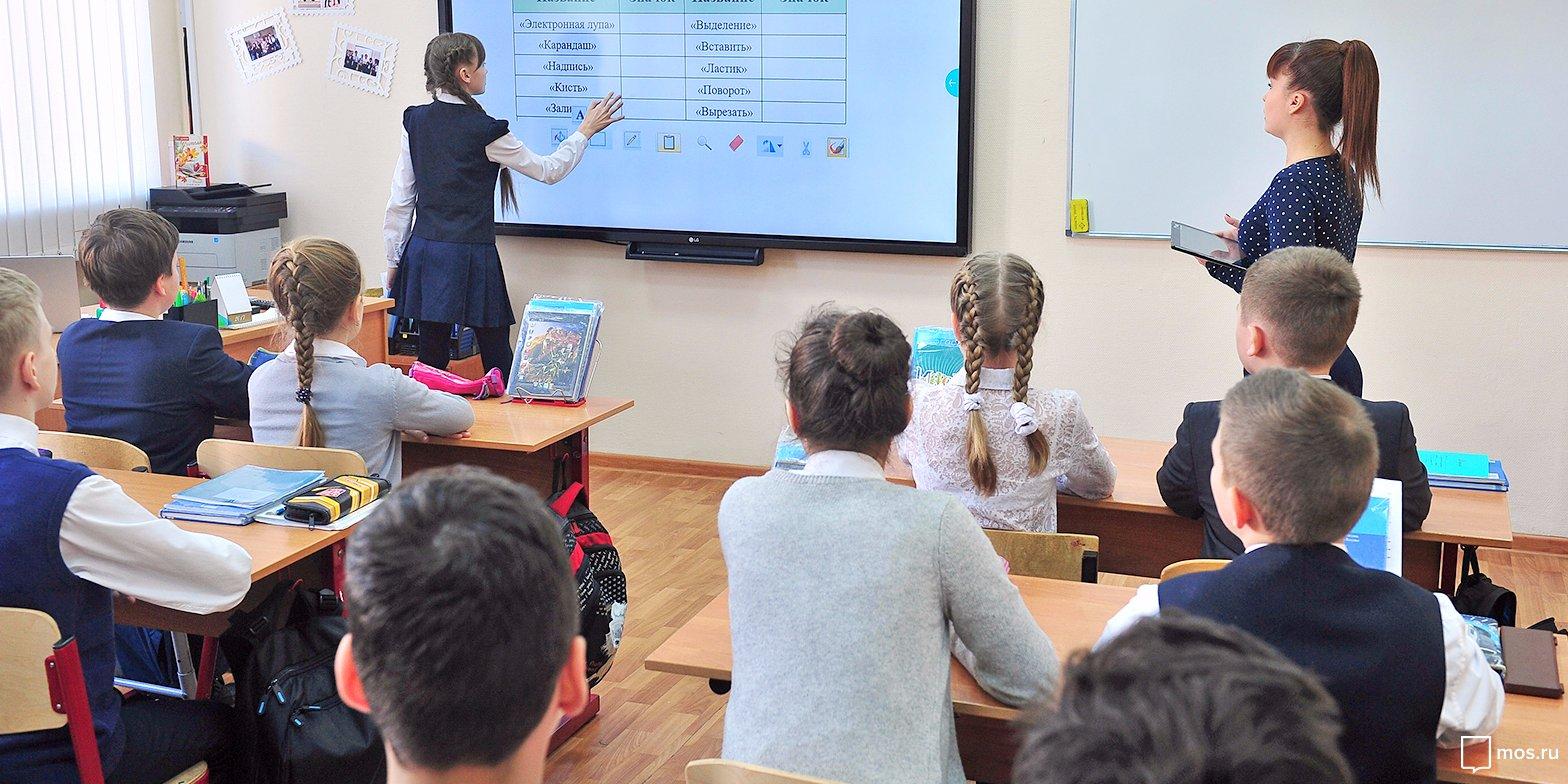 Новая реформа в сфере образования 2021